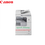 Máy Canon iR 2520W giá rẻ hcm
