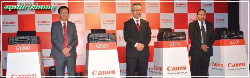 Canon Pixma G series, máy in phun sử dụng mực in liên tục