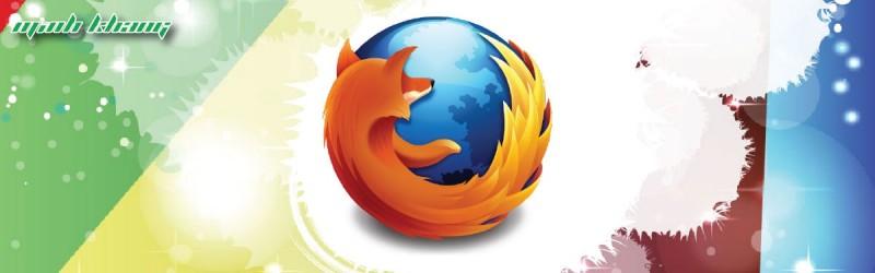 Firefox đã có bản 64bit trên Windows
