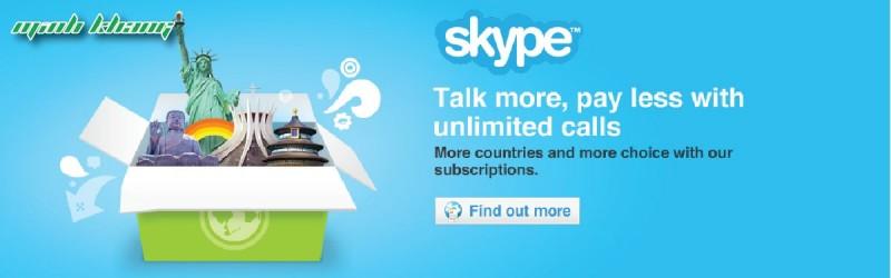 Skype đã hỗ trợ dịch ngôn ngữ trực tiếp khi chat và call