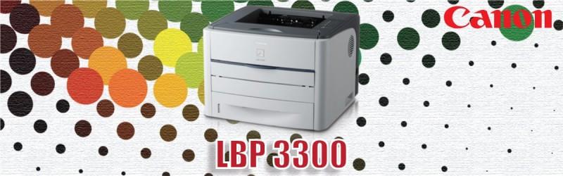 [Giới Thiệu] Máy in laser Canon LBP 3300
