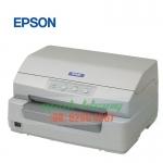 Máy In Kim Epson PLQ-20M giá rẻ hcm