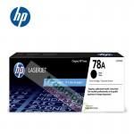 Mực HP 1606dn - HP 78a giá rẻ hcm