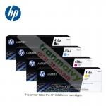 Máy In Laser Màu Đa Chức Năng HP M479FNW giá rẻ hcm