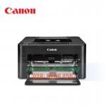 Máy In Laser Canon LBP 161dn giá rẻ hcm