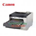 Máy In Laser Canon LBP 7680Cx