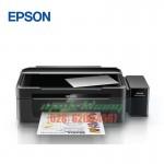 Máy In Phun Đa Năng Epson L385 giá rẻ hcm