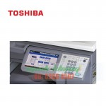 Máy Photocopy Toshiba Studio e455