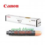 Máy Photocopy Canon iR 2525 giá tốt nhất TPHCM